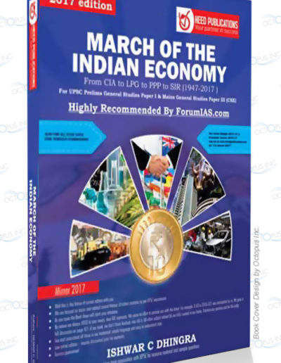 March-of-the-indian-economy-book-cover-design-gurgaon