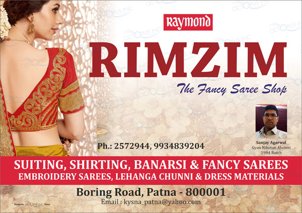 fancy-saree-advertisement-designing-in-patna-bihar