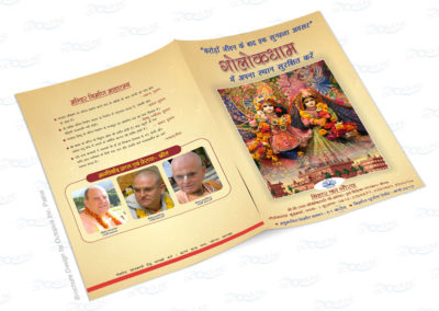 iskcon-temple-gokaldham-patna-brochure-designing-and-printing-in-patna-bihar