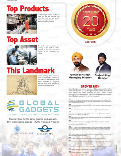 newspaper-ads-designer-in-delhi