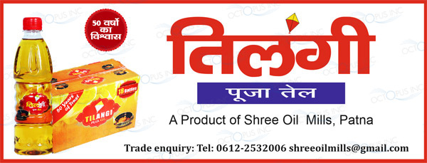 newspaper-small-ads-designing-in-patna-bihar