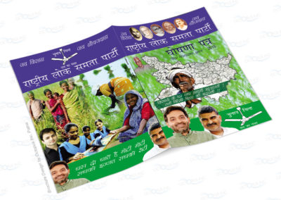 political-party-election-ghoshna-patra-designing-and-printing-patna-bihar