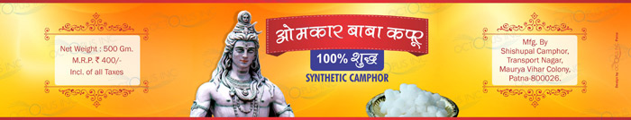 kapoor-camphor-label-sticker-designing-and-printing-in-patna-bihar