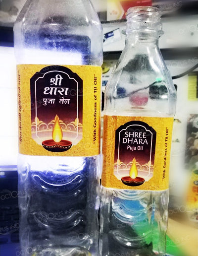 pet-bottle-label-sticker-designing-and-printing-in-patna-bihar