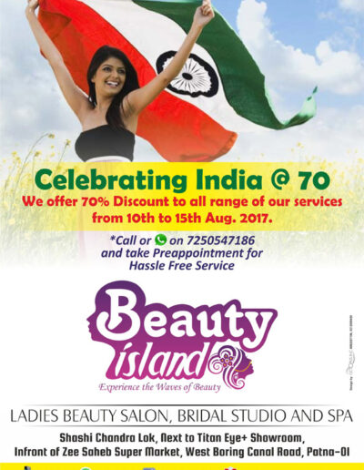 Backup_of_India-70th-Independence-offer---10x08x17