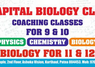 flex-board-designing-and-printing-in-patna-for-coaching-institutes
