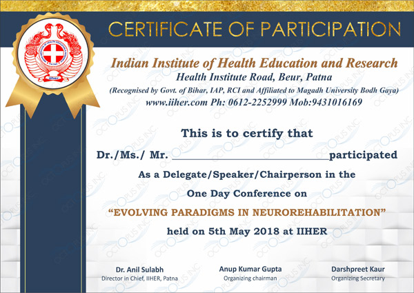 participation-certificate-designing-and-printing-in-patna-bihar