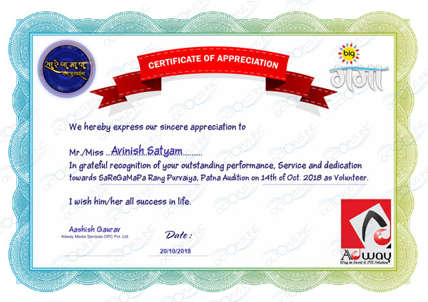 tv-channel-certificate-designing-and-printing-in-patna-bihar